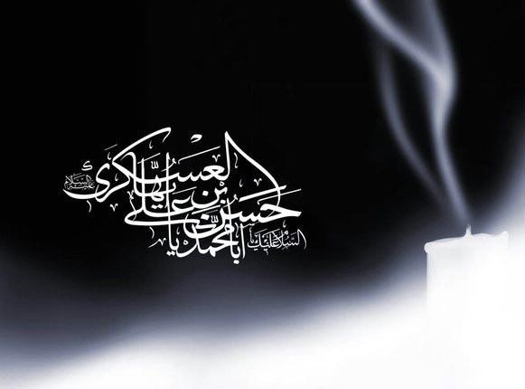 ₪₪₪ تصاویر ویژه شهادت ابالمهدی حضرت امام حسن عسکری علیه السلام ₪₪₪